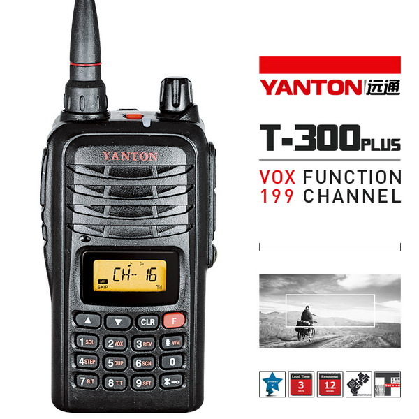 single band amateur walkie talkie radio T-300plus