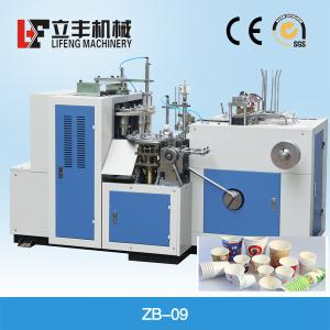 best die cutting machine Die-cutting Machine