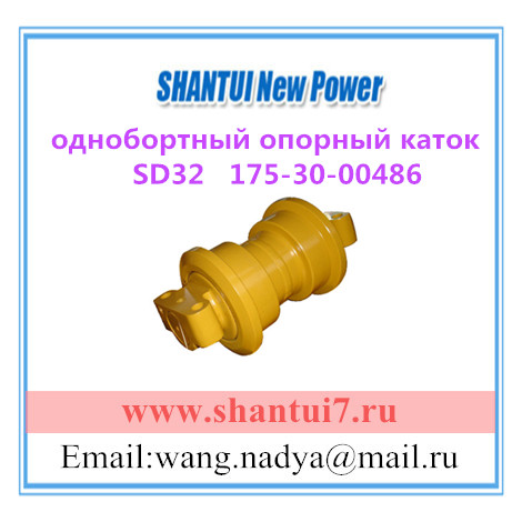 shantui sd32 single flange track roller ass'y 175-30-00486