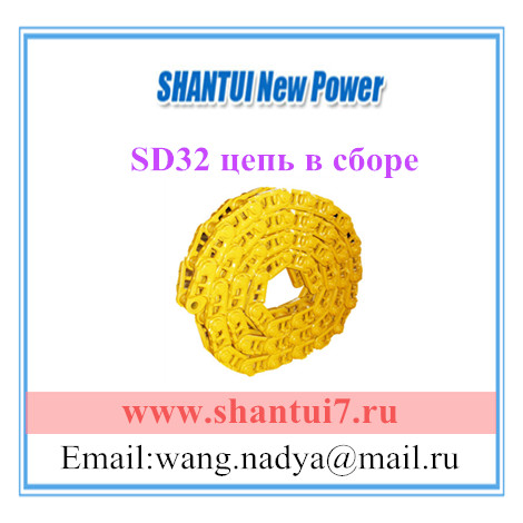 shantui sd32 track link ass'y 228mc-41000