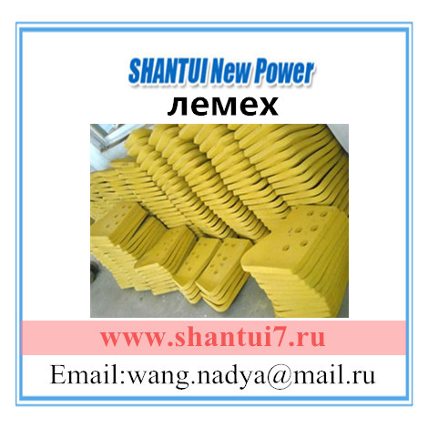 shantui sd13 bit,end,L.H 10y-80-00004