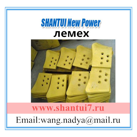 shantui sd23 bit,end,L.H 150-70-21356