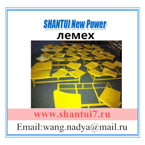 shantui sd32 bit,end,R.H 175-71-22282