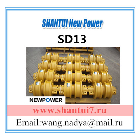 shantui sd13 double flange track roller ass'y