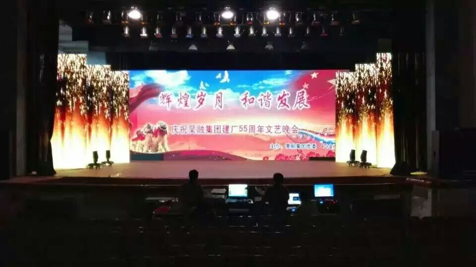 Indoor P6 Flexible Led Display Screen