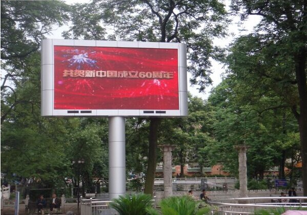 P16 Outdoor Flexible Led Screen for Advertising