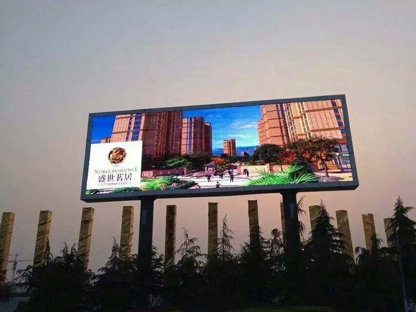 P16 Outdoor Scrolling Led Sign Advertising