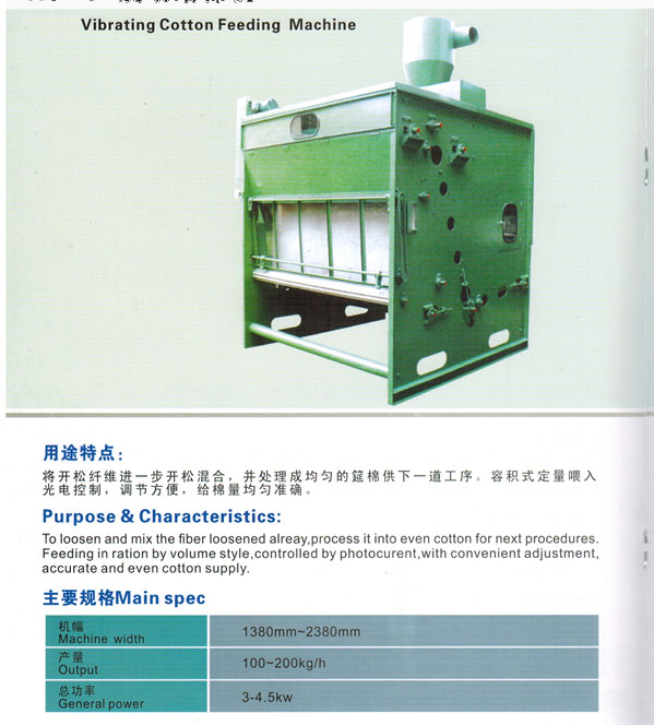 Vibrating Cotton Feeding Machine