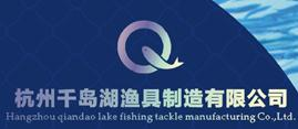 Multi-monofilament Fishing Net