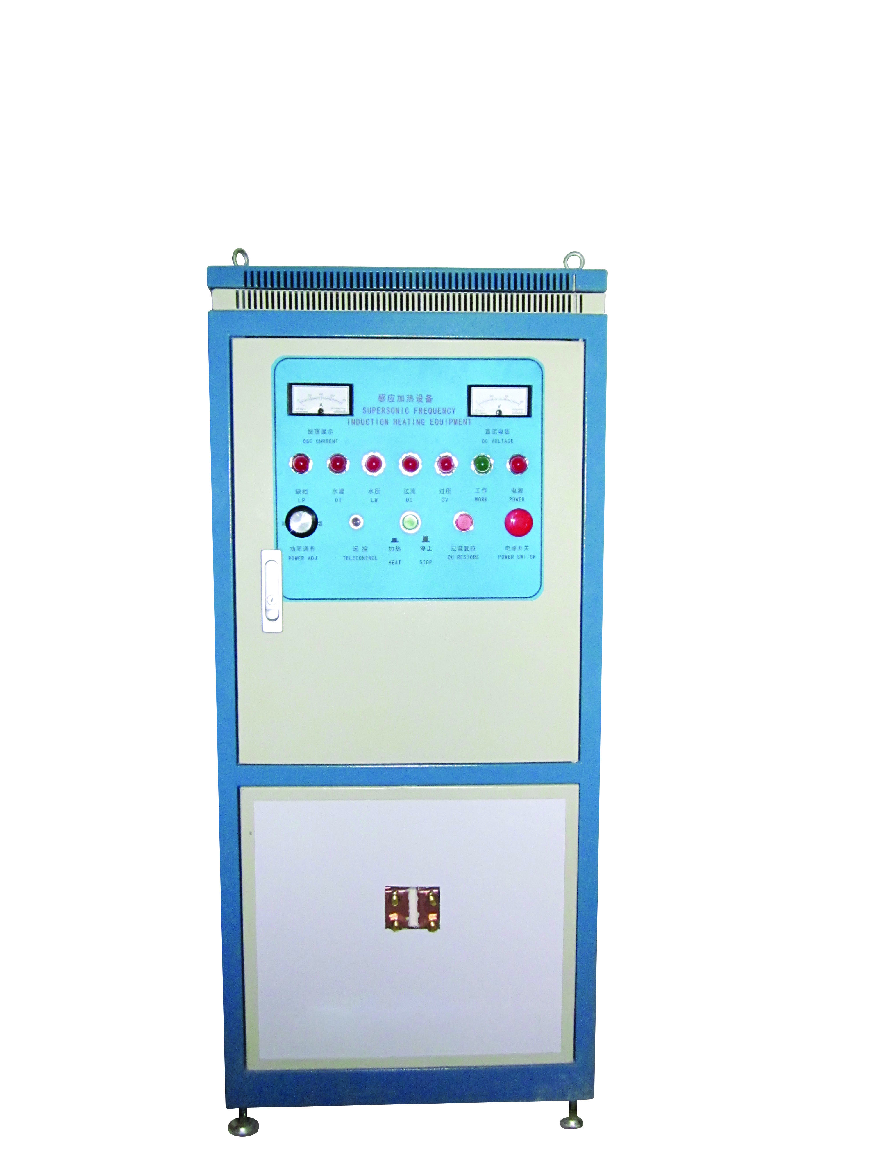 high frequency heating furnace LSW-50KW