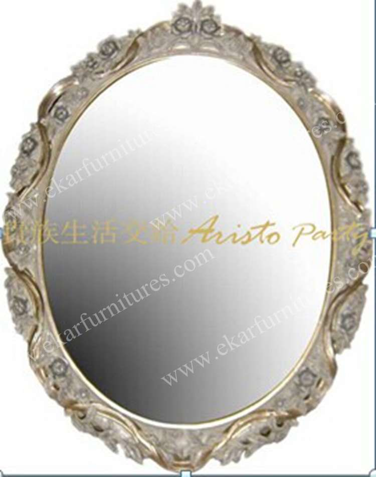 Antique Carved Frame Shaped Mirror