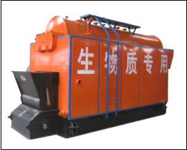 Chain Grate Biomass-fired Steam Boiler