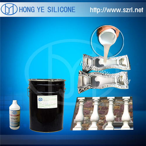 RTV silicone mold making rubber