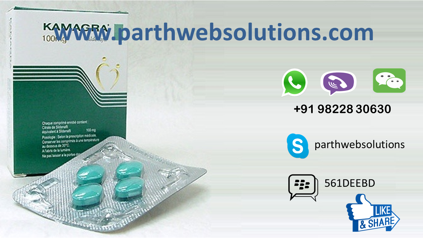 Kamagra (Sildenafil Citrate Tablets)