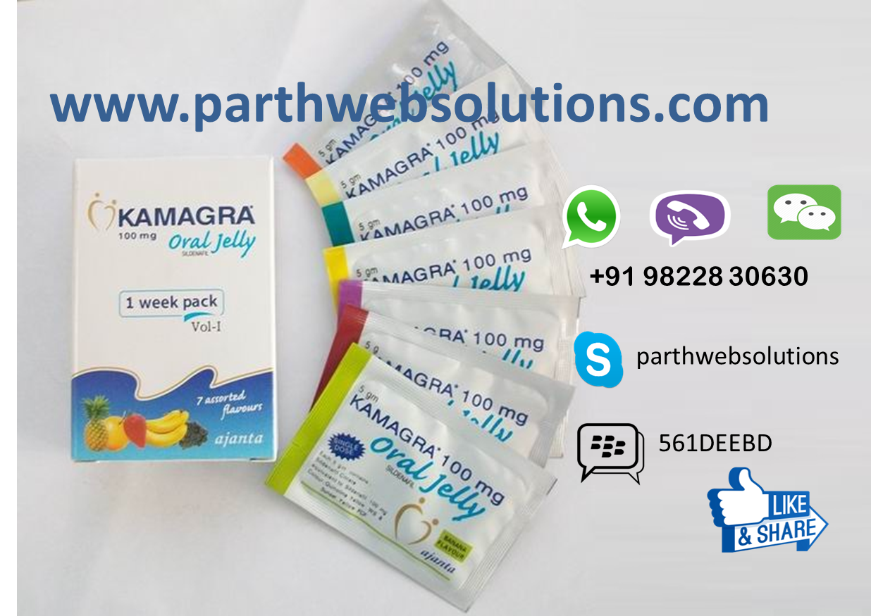 Kamagra Oral Jelly (Sildenafil Citrate Tablets)