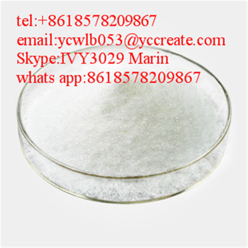 99% purity powder Methenolone Acetate  CAS: 434-05-9