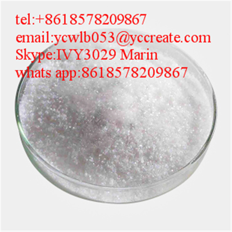 99% purity powder Mometasone furoate