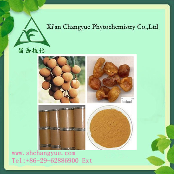 Arillus Longan Extract for anti-inflammatory/ Longan aril extract