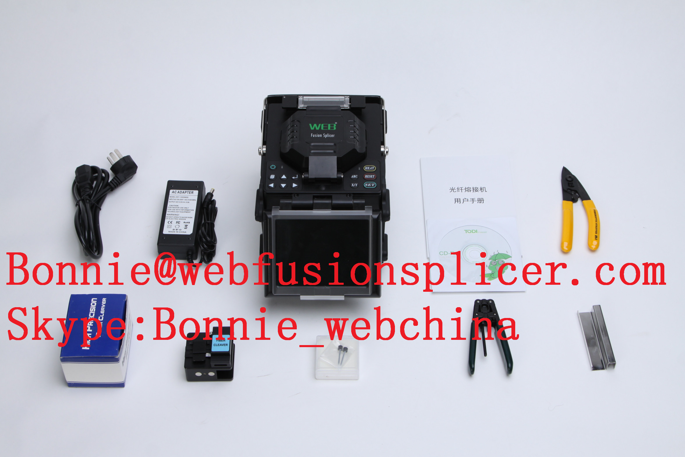 hot sale fiber optic equipment optical fiber fusion splicer fusion splicing price
