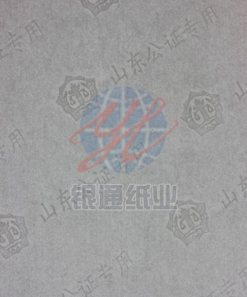 A4 black and white watermark paper security paper for certificate