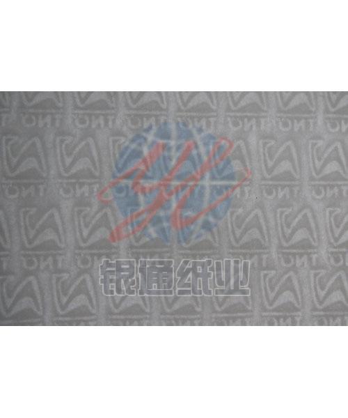 uv watermark paper China uv logo printing custom design watermark paper certificate, find details about china certificate uv fiber certificate, anti-counterfeiting certificate from uv.