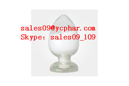 Hydrocortisone butyrate  (Skype:sales09_109