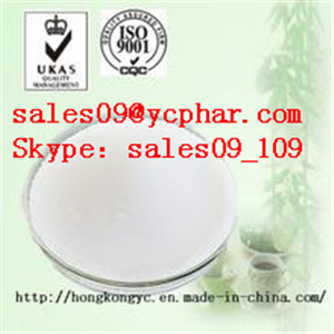 Bupivacaine hydrochloride (Skype:sales09_109)