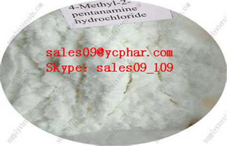 4 Amino-2-Methylpentane Citrate  (Skype:sales09_109)