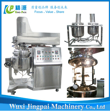 Cosmetics Emulsifying Machine
