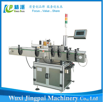labeling machine for bottles Round Bottle Labeling Machine