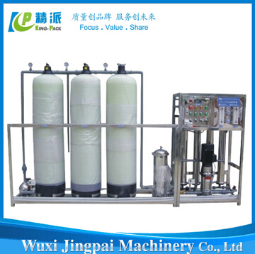 industrial water treatment equipment Cosmetics Water Treatment Equipment