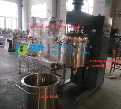 industrial paint mixing equipment Chemical Mixing Machine