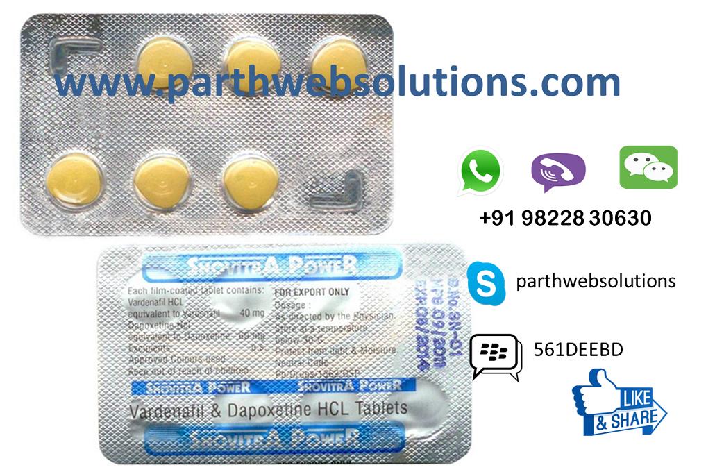 is hydrochlorothiazide prescription