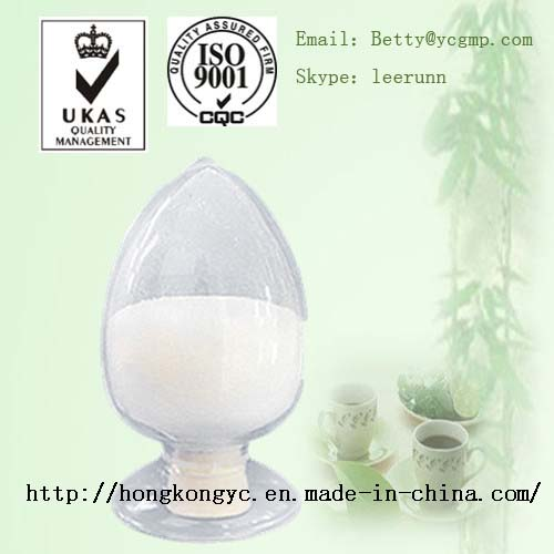 CAS No.:9004-32-4 Sodium Carboxymethyl Cellulose (CMC)