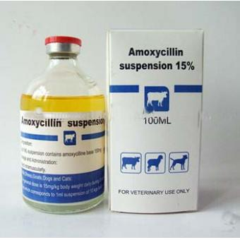 Amoxycillin injectable suspension 7.5% for veterinary use
