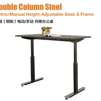 Double column  Steel