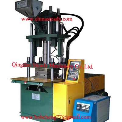 UF Injection Molding Machine
