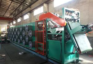 Rubber Sheet Cooling Machine
