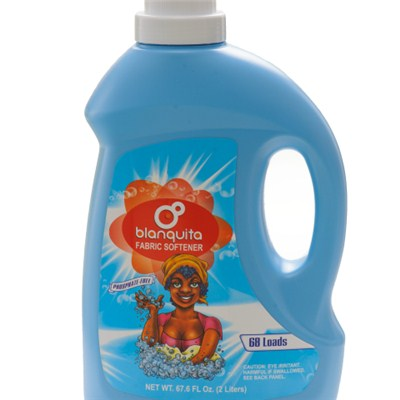 High performance 2L fabric softener
