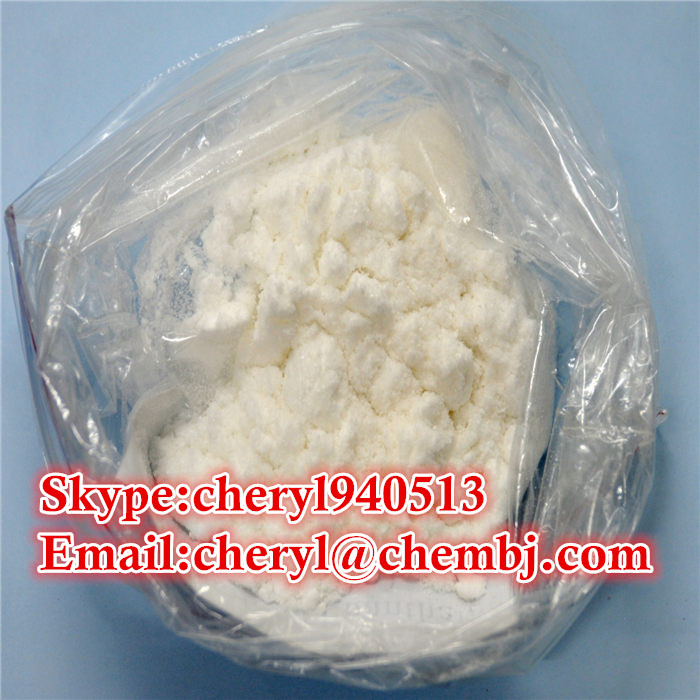 Nandrolone laurate CAS : 26490-31-3