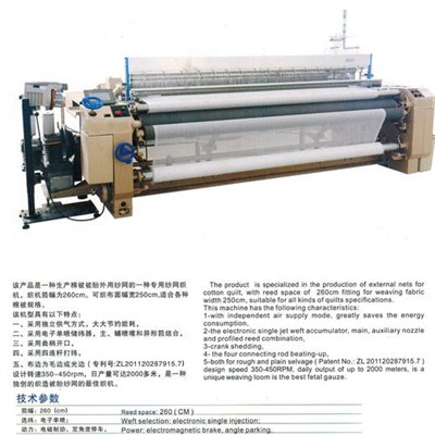 Air Jet Loom For Cotton Quilt Net