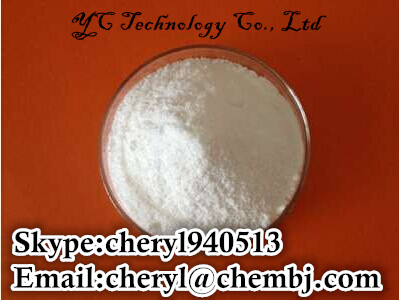 Betamethasone 17-Valerate CAS :2152-44-5