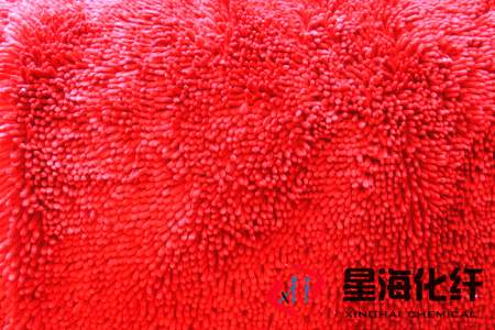 Chenille Fleece Fabric