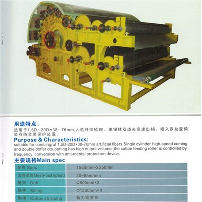 Single Cylinder Double Doff Carding Machine
