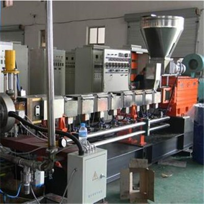 Extrusion Granulating Machine