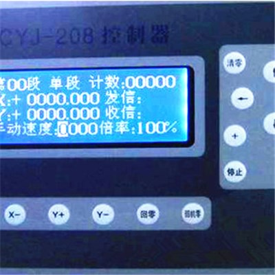 Double Axis CNC Controller DCYJ-208