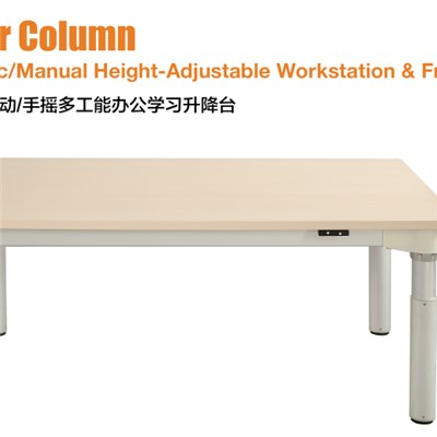 Four column workstation and frame