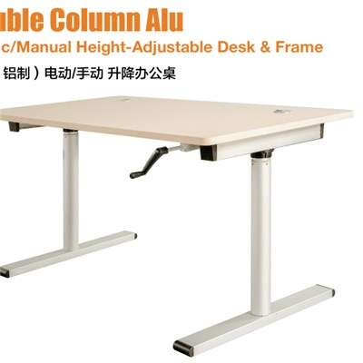 Double column Alu