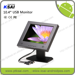 usb mobile lcd monitor KS10.4U