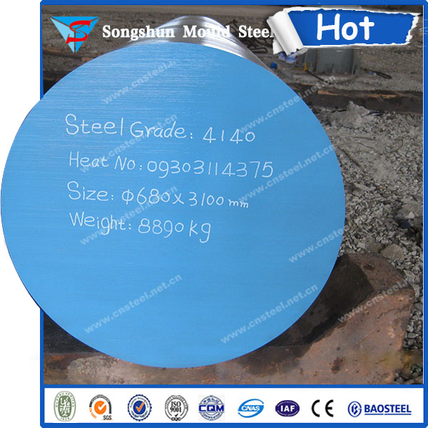 4140 alloy steel round bar